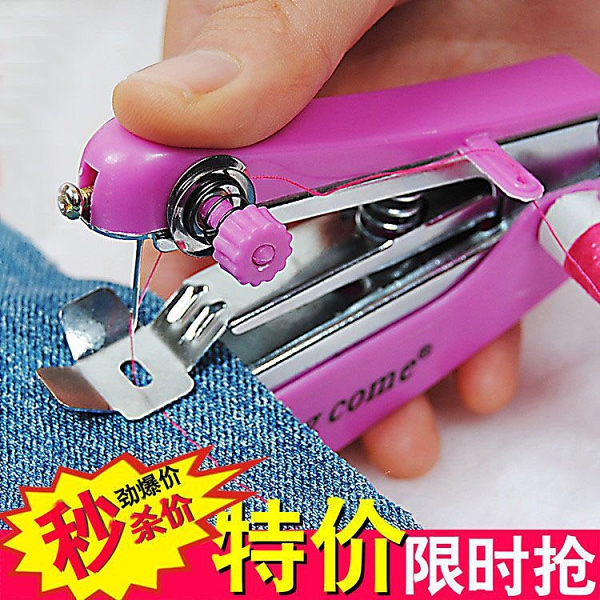 小型迷你手動縫紉機家用手工 三色隨機