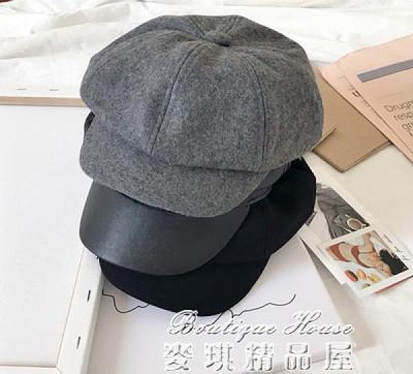 帽子 實價韓版簡約百搭英倫八角帽子女冬季潮春秋南瓜帽貝雷帽17 新年特惠