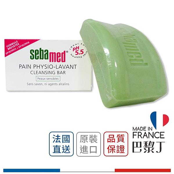 施巴 潔膚皂 150g Sebamed【巴黎丁】