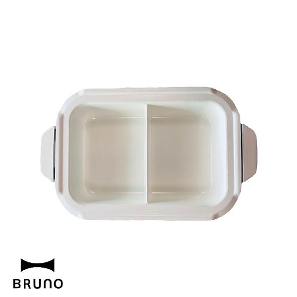 BRUNO BOE021 鴛鴦鍋 料理鍋 多功能電烤盤 配件 鴛鴦鍋 原廠公司貨