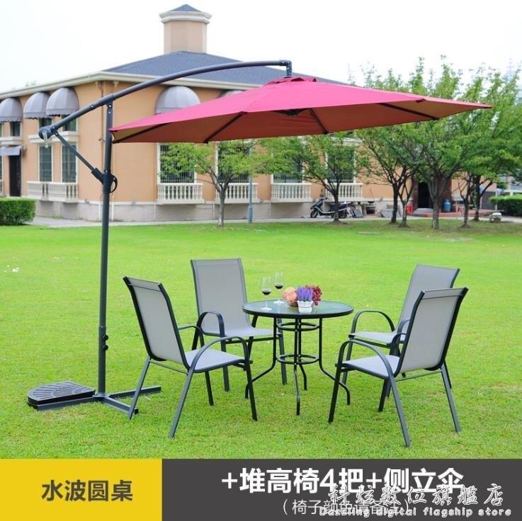 戶外桌椅庭院奶茶店桌椅咖啡店鐵藝室外家具傘休閒組合陽台小桌椅凡客名品
