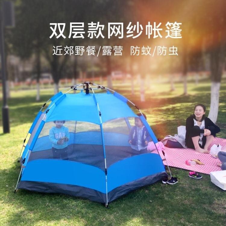 樂天優選-全自動帳篷戶外3-4人二室一廳家庭2人野營防雨戶外露營帳篷  NMS