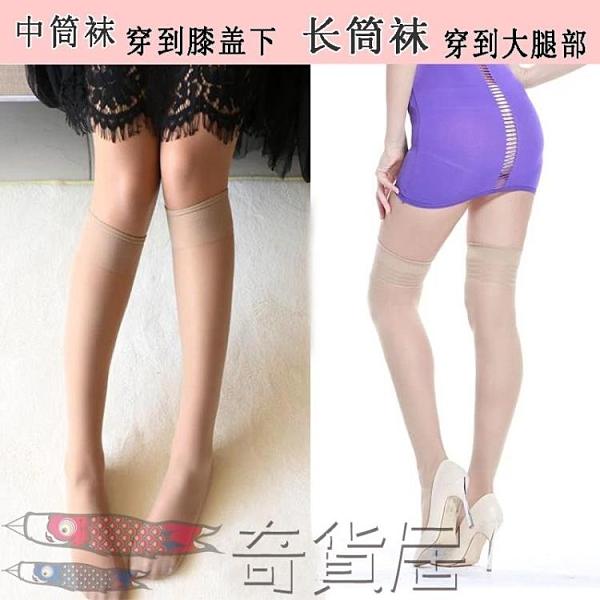10雙裝中筒絲襪子女防勾絲超薄款春秋夏季半截小腿長筒襪透肉色黑-完美