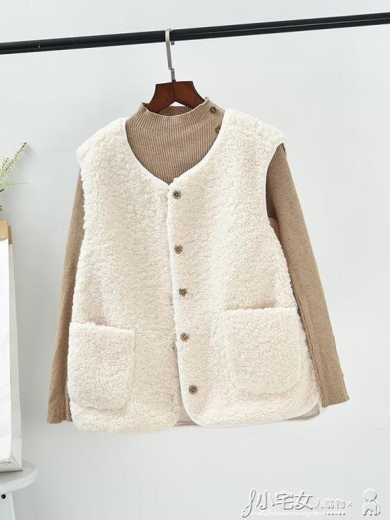 羊羔毛馬甲 2020冬季羊羔絨馬甲女短款韓版皮毛一體百搭寬松馬夾背心保暖外套 雙11 尚品衣櫥
