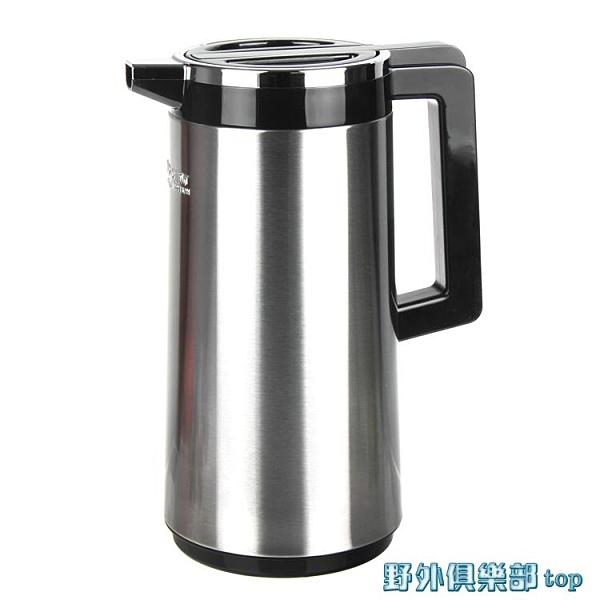 保溫壺 樂獅保溫水壺不銹鋼保溫壺家用 保溫瓶熱水壺 辦公室暖水壺開水瓶 快速出貨