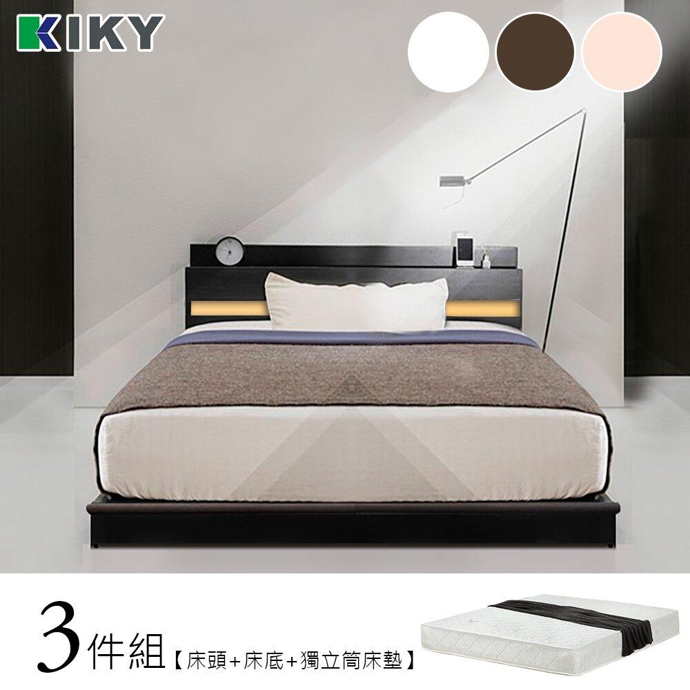 【KIKY】佐佐木內嵌燈光雙人5尺三件組-床頭片+床底+床墊
