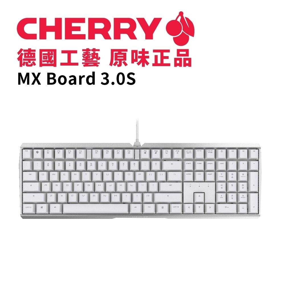 Cherry MX Board 3.0S 白色 有線機械鍵盤 [富廉網]
