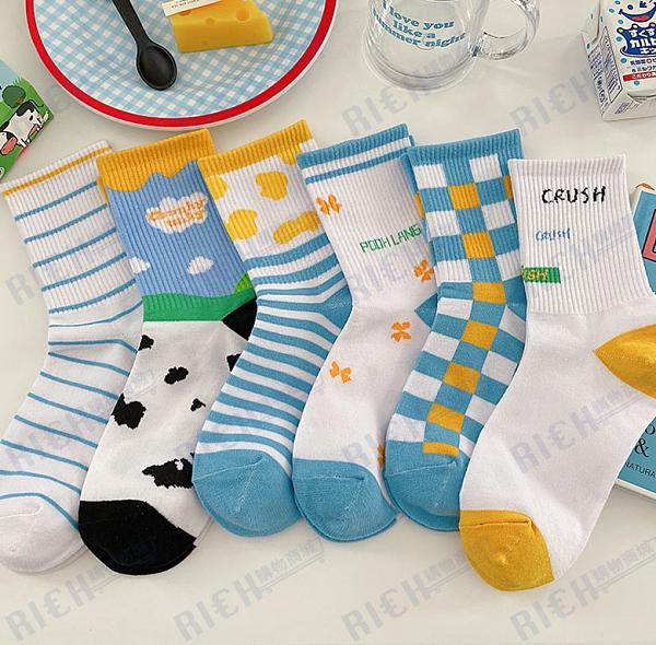 藍色奶牛襪子女ins潮秋冬季韓國學院風條紋運動中筒襪