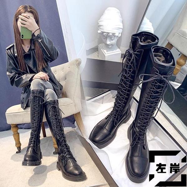 長靴女不過膝平底彈力高筒騎士靴子潮秋冬【左岸男裝】