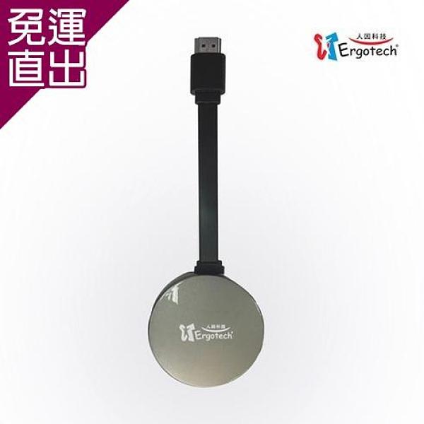 人因科技 電視好棒-無線HDMI同步分享棒 鋼鐵灰 MD3066EA【免運直出】