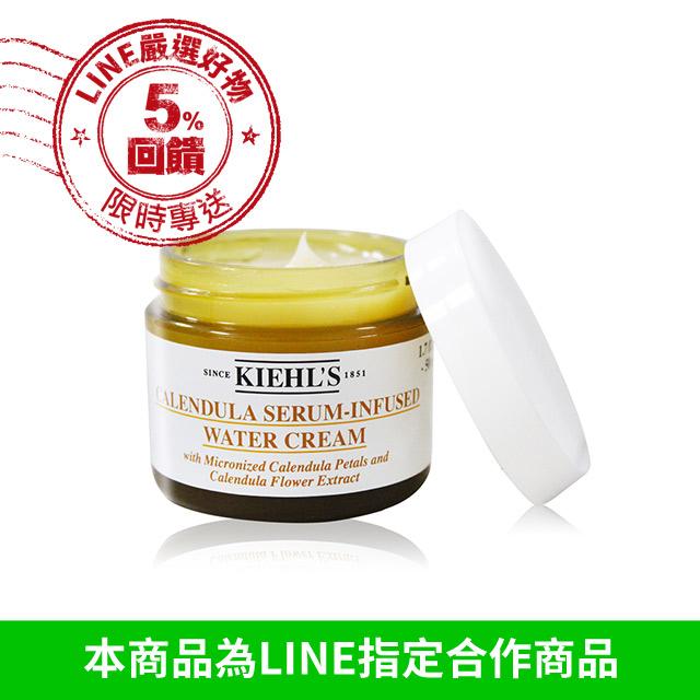 KIEHL'S 契爾氏 金盞花精萃亮采水凝霜(50ml)-國際航空版