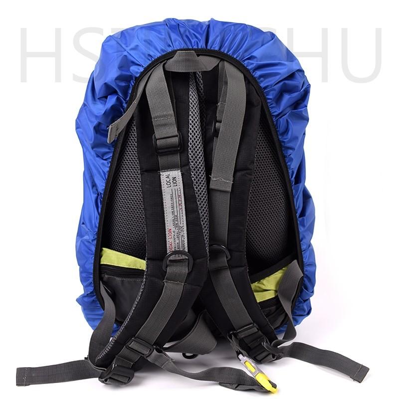 戶外 後背包 防雨罩 雙肩包 騎行包 登山包 書包 防水罩 防塵罩 防水套 【夕日出】