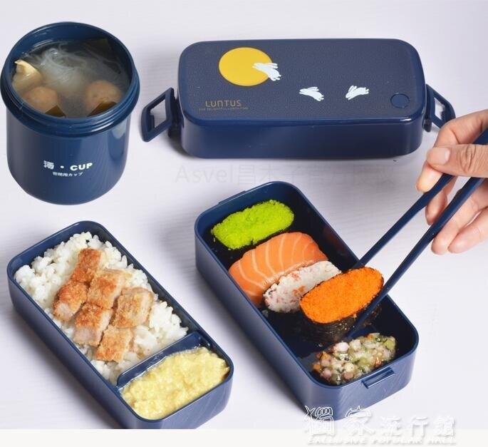 分隔飯盒雙層飯盒便當盒日式餐盒可微波爐加熱分隔台灣現貨 聖誕節交換禮物 雙12
