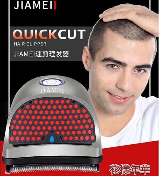 自助理發器寸頭剃光頭神器電動剃頭刀推子電推剪男士剪頭發自己剪 快速出貨 快速出貨