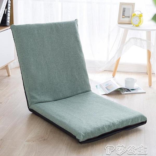 懶人沙發 懶人沙發單人折疊床上榻榻米簡約現代可拆洗飄窗靠背椅子【快速出貨】