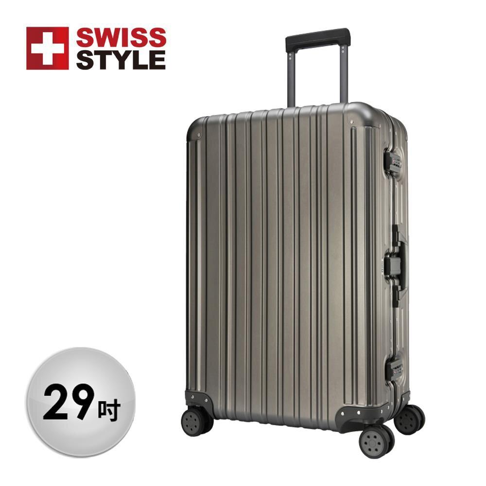 [SWISS STYLE] Aviator 極緻奢華鋁鎂合金行李箱29吋 (三色任選)