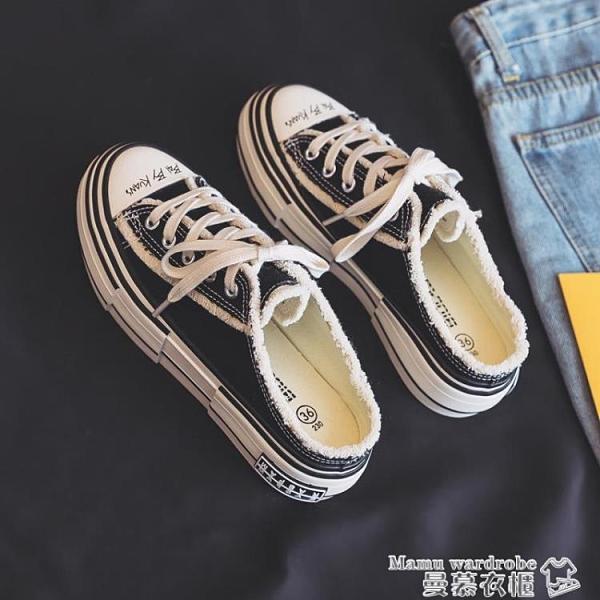 半拖鞋 2021新款半拖潮鞋厚底無后跟帆布鞋一腳蹬懶人鞋小白鞋女乞丐鞋子 曼慕
