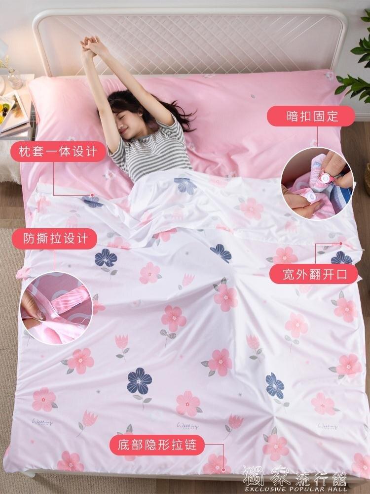 睡袋隔臟睡袋旅行床單雙人大人成人住酒店賓館出差被套便攜非純棉必備 台灣現貨 聖誕節交換禮物 雙12