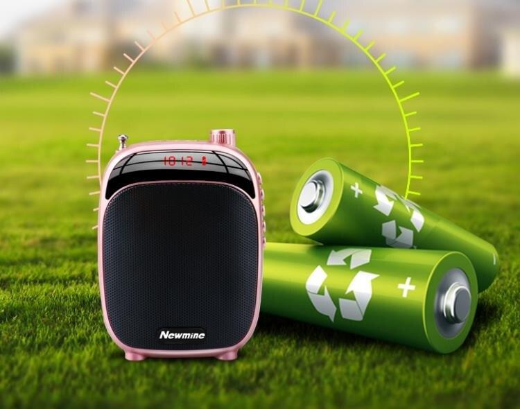 【快速出貨】擴音器專用無線上課寶講課上課用迷你喇叭播放器揚聲器耳麥腰麥便攜式話筒 交換禮物 雙12購物節