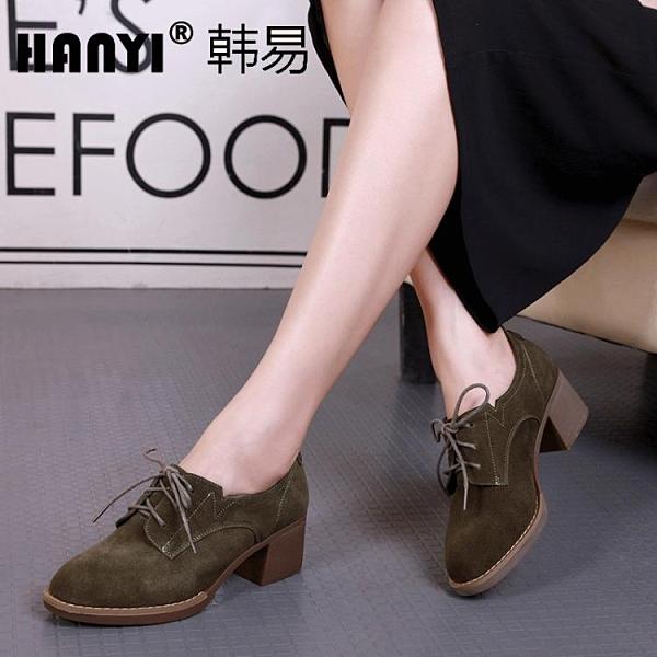 小皮鞋中跟鞋女鞋新款春季女單鞋磨砂小真皮鞋粗跟鞋子牛津鞋英倫風 快速出貨