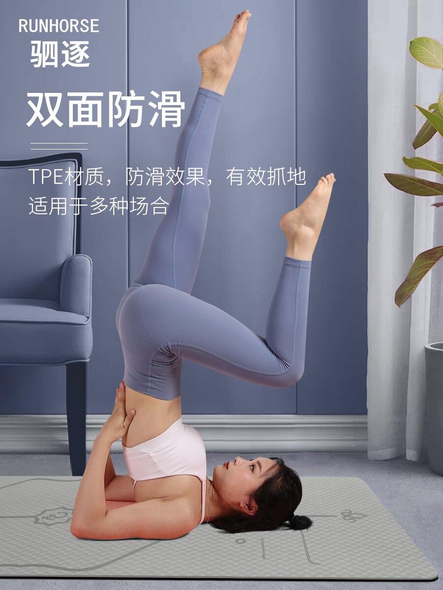 瑜伽墊加厚加寬加長初學者女男士健身墊舞蹈防滑瑜珈墊子地墊家用