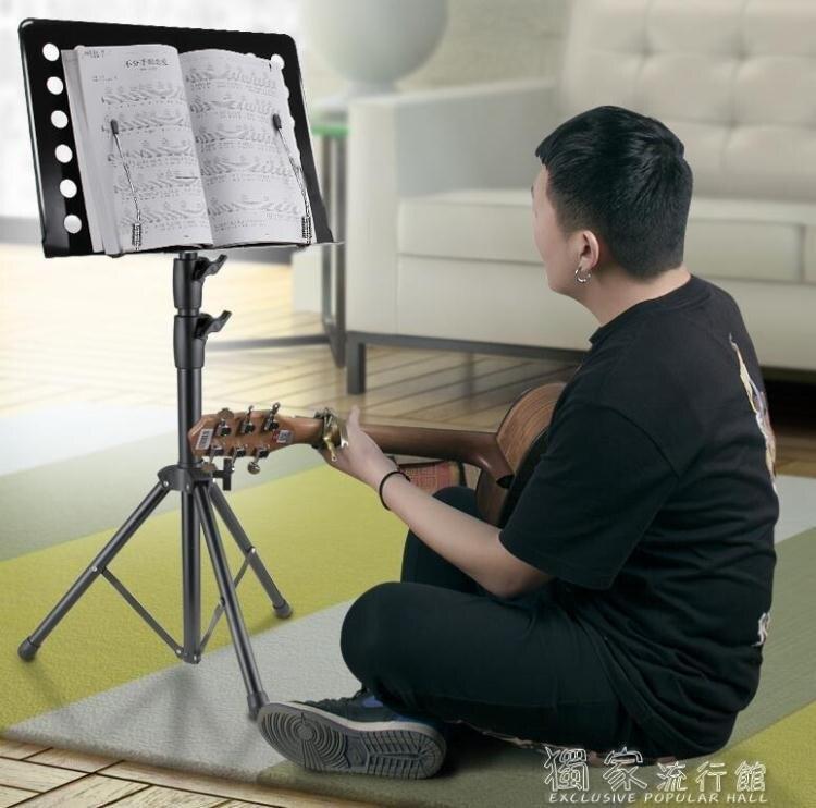 琴譜架樂譜架可升降型曲譜架大樂譜架古箏二胡古箏琴譜架吉他小提琴台灣現貨 聖誕節交換禮物 雙12YJT