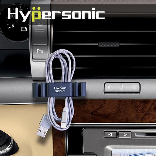 Hypersonic HP3531 雙槽集線架 線槽收納 線材收納 充電線傳輸線 眼鏡收納 3M雙面膠 辦公居家用品
