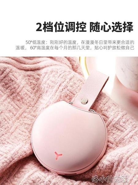 USB暖手寶 暖手寶自發熱便攜式迷你小隨身10000毫安usb充電煖寶寶兩用可愛兒童學生 新年禮物