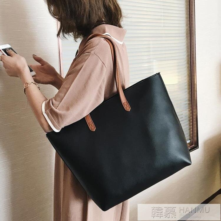 女包大包新款韓版時尚潮簡約百搭大容量復古休閒手提包單肩包 全館免運