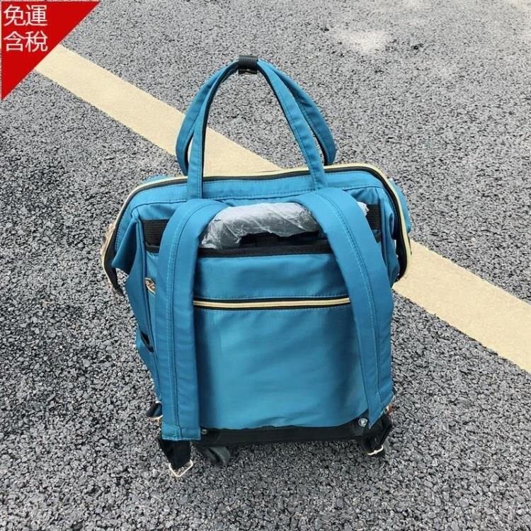 可拆卸萬向輪拉桿背包雙肩包短途旅游行李包登機箱包大容量拉桿袋 MKS