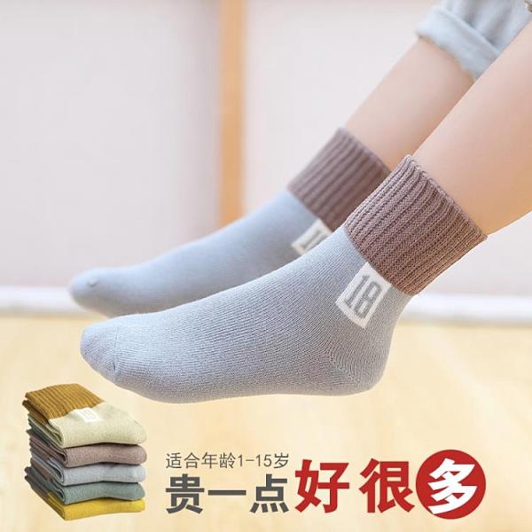 兒童襪子純棉秋冬季中筒棉襪男女童薄款全棉