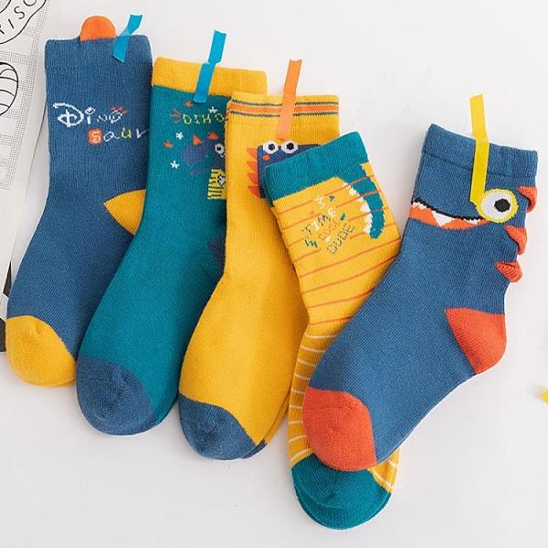 5雙裝 男童純棉襪卡通恐龍中筒襪中大童寶寶襪子