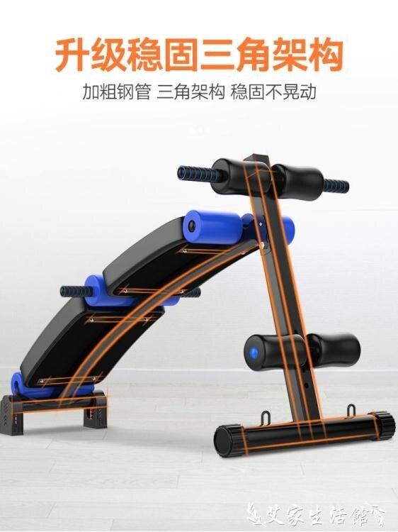 仰臥起坐佳諾仰臥起坐健身器材家用男士練腹肌仰臥板收腹多功能運動輔助器 LX 熱賣單品