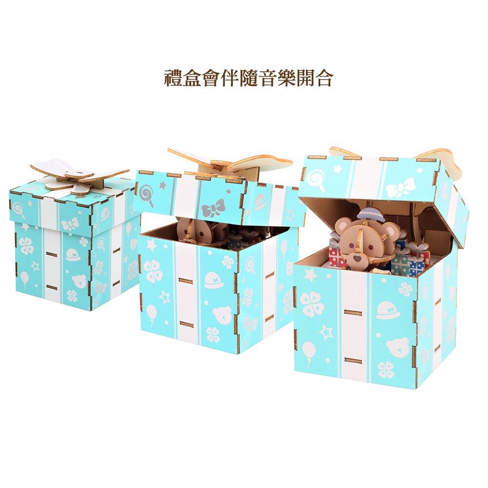 JIGZLE 3D木拼圖 彩色音樂盒 永恆泰迪  立體拼圖 造型拼圖 玩具模型 聖誕節 交換禮物  模型  療癒音樂盒