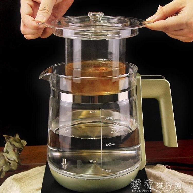 燉盅IC玻璃燕窩燉盅養生壺通用配件透明帶蓋家用煲湯甜品隔水燉盅內膽 台灣現貨 聖誕節交換禮物 雙12
