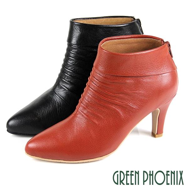 U6-28870 女款全真皮粗高跟踝靴 抓皺感翻領全真皮尖頭細高跟踝靴/短靴【GREEN PHOENIX】