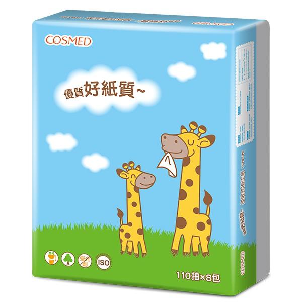 COSMED抽取式衛生紙110抽8包 x6入團購組【康是美】