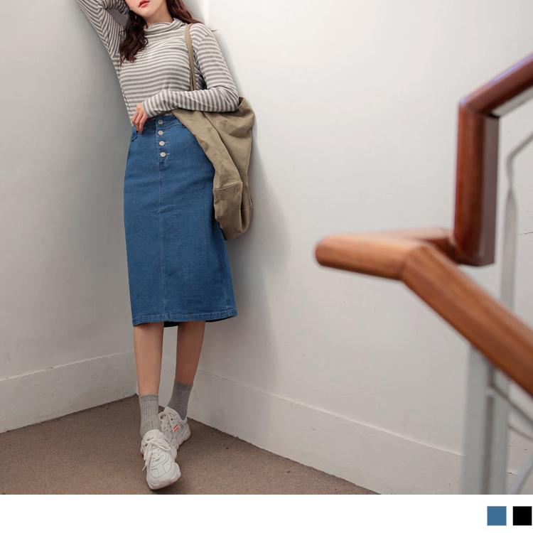 高含棉牛仔彈力修身高腰排釦長裙窄裙