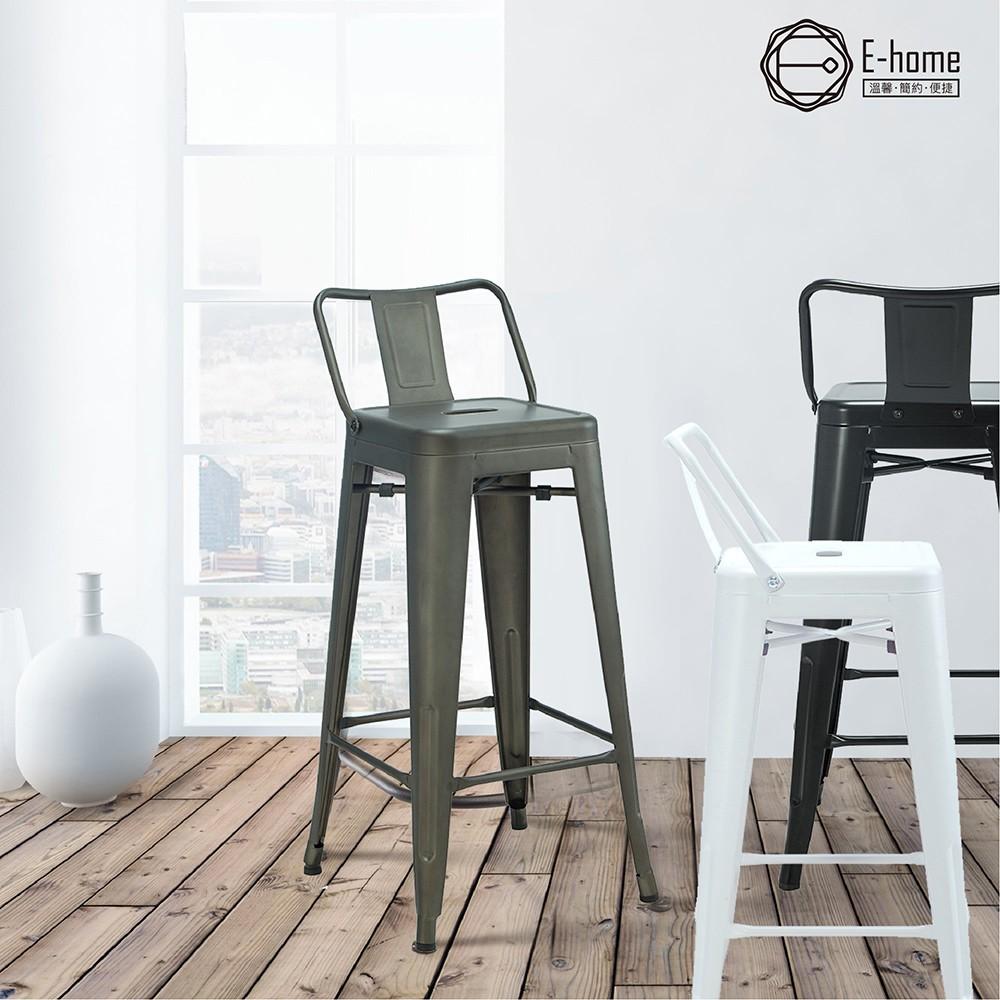 密斯工業風金屬低背高腳椅-座高66cm-三色可選| 美規設計傢俱