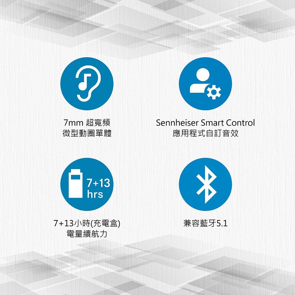 志達電子 德國Sennheiser CX400BT True Wireless 真無線藍牙耳機 宙宣公司貨