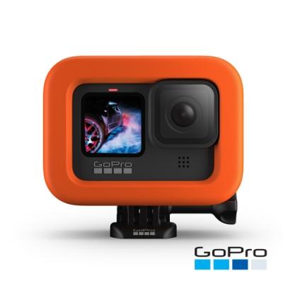 GoPro-HERO9 Floaty防沉漂浮套ADFLT-001