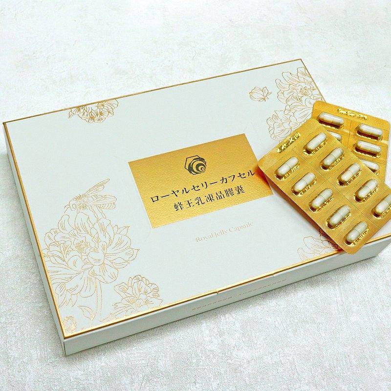 【新年快閃免運】蜂王乳凍晶膠囊120顆