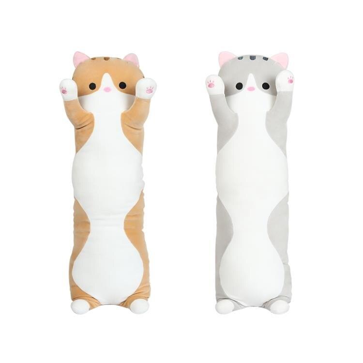 公仔 貓咪玩偶毛絨玩具可愛夾腿睡覺長抱枕男女生款抱抱熊床上娃娃公仔 DF