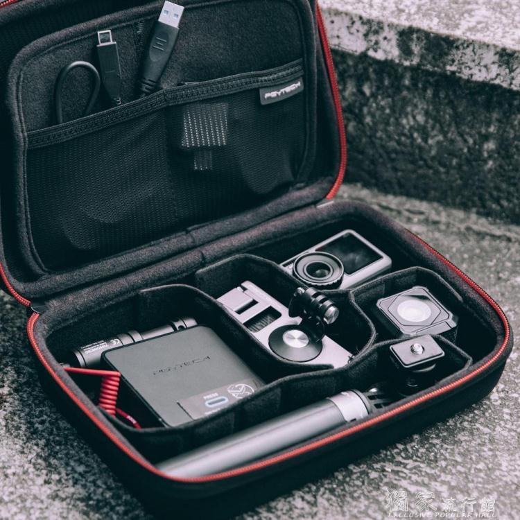 GoPro配件OSMOACTIONPOCKET配件包用於飛宇攝影數碼產品Gopro8收納包 【台灣現貨 聖誕節交換禮物 雙12】