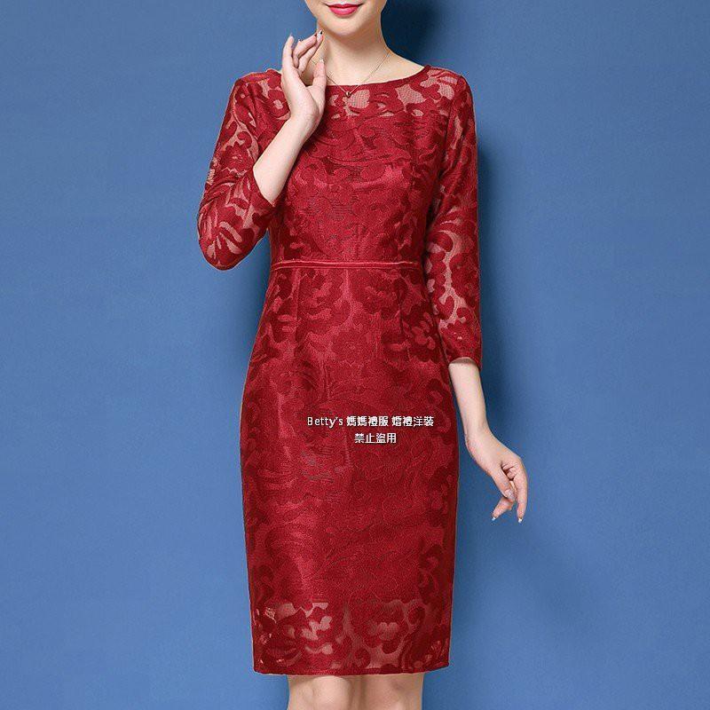 【M-5XL】媽媽禮服 媽媽裝 婆婆裝 婚禮洋裝 喜宴洋裝 大尺碼媽媽裝 紅色洋裝 宴會洋裝 婚禮媽媽禮服Q8531