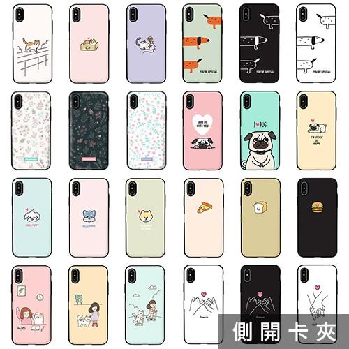 韓國 圖案插畫 手機殼 磁扣卡夾│5G A52 A42 A71 A51│A50 A30s A9 A8s A8