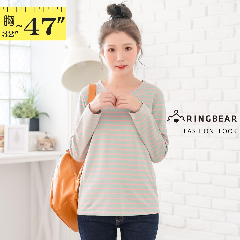 棉T--休閒清新可愛百搭粉嫩撞色細條紋棉質長袖V領T恤(綠M-3L)-F177眼圈熊中大尺碼