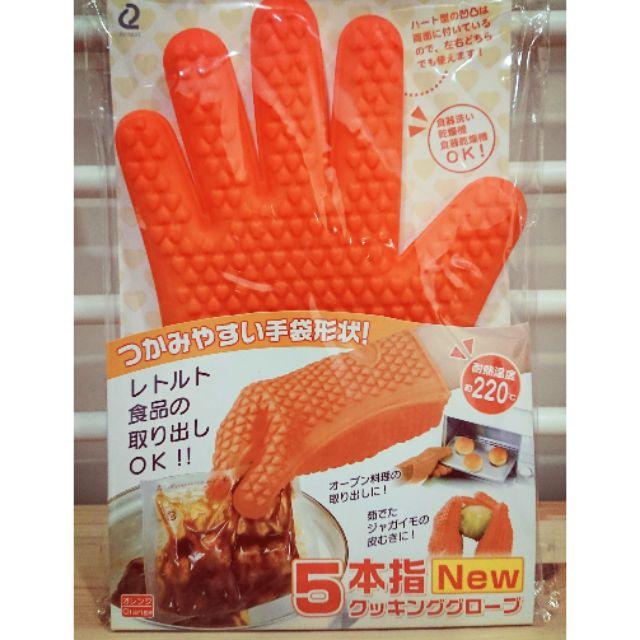 日本Arnest五指矽膠隔熱手套