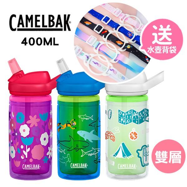 [現貨] 美國CamelBak eddy+兒童吸管雙層隔溫運動水瓶 400ml 水壺