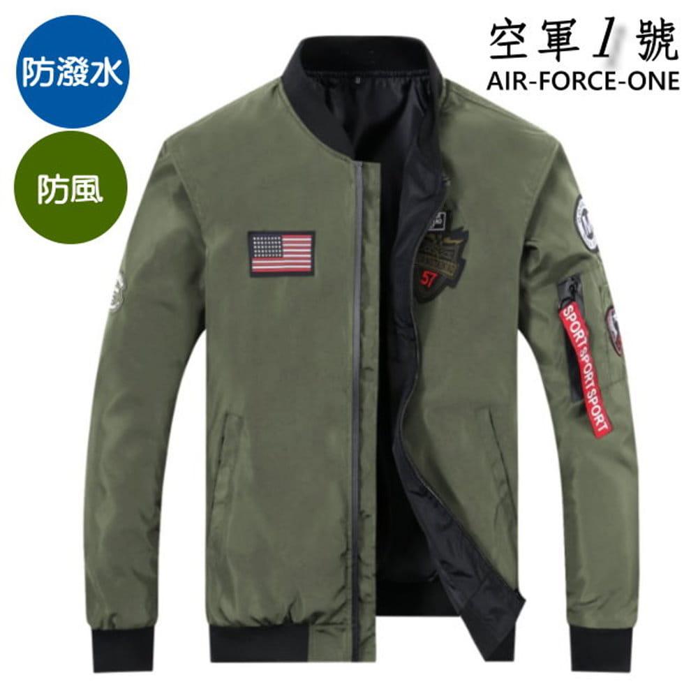 AF-PJ11 空軍一號防風防潑風衣雙層POLY薄型帥氣飛行夾克/女款/野戰綠